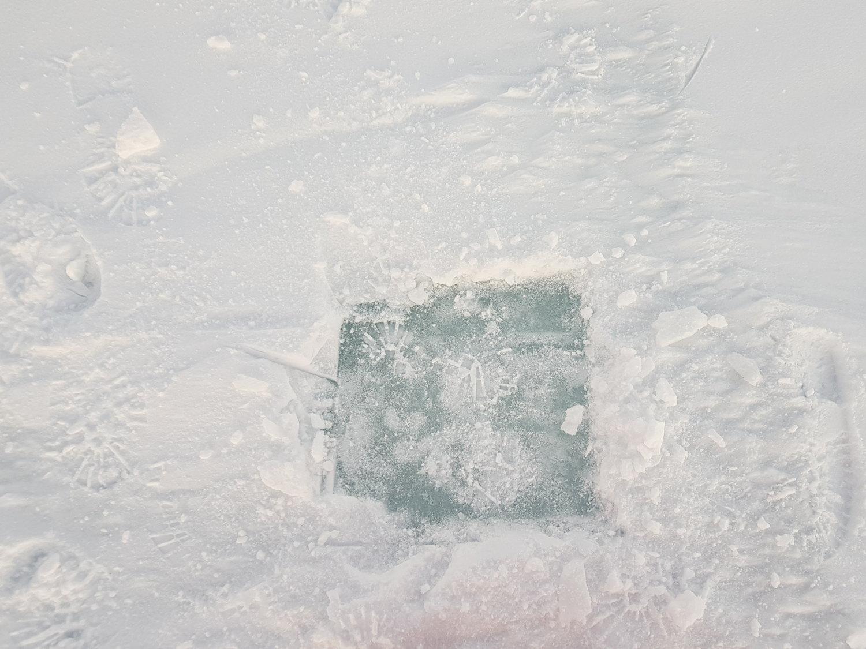 Neues Meereis unter einer dünnen Schneeschicht… (Foto: Michael Koch)