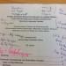 Kommentar zur WÖM2-Expertise von Henning Lobin